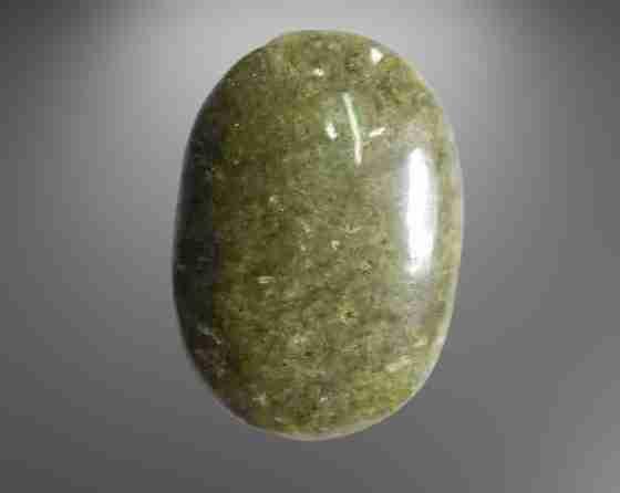 Zehar Mohra Stone