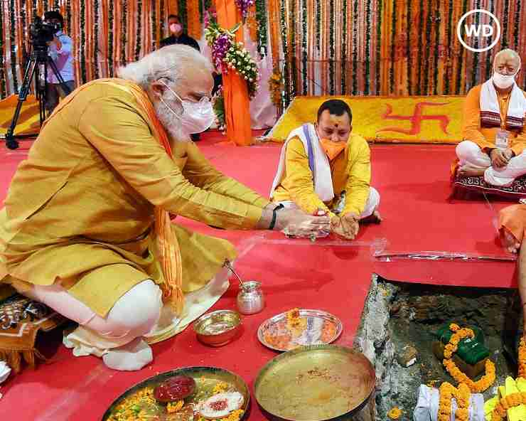 ayodhya faisla date