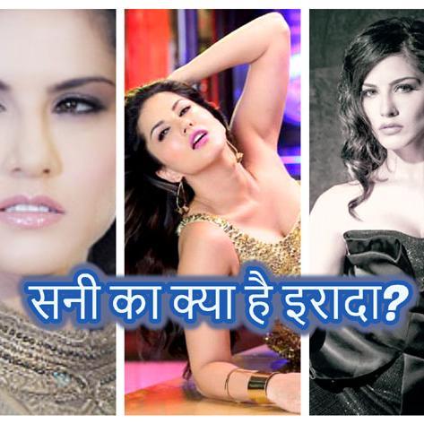 क्या सनी लियोनी नहीं लौटेंगी भारत... खत्म हुआ करियर?