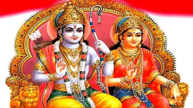 भगवान राम के संबंध में 12 रोचक तथ्य, आप भी जानिए इस रहस्य को...