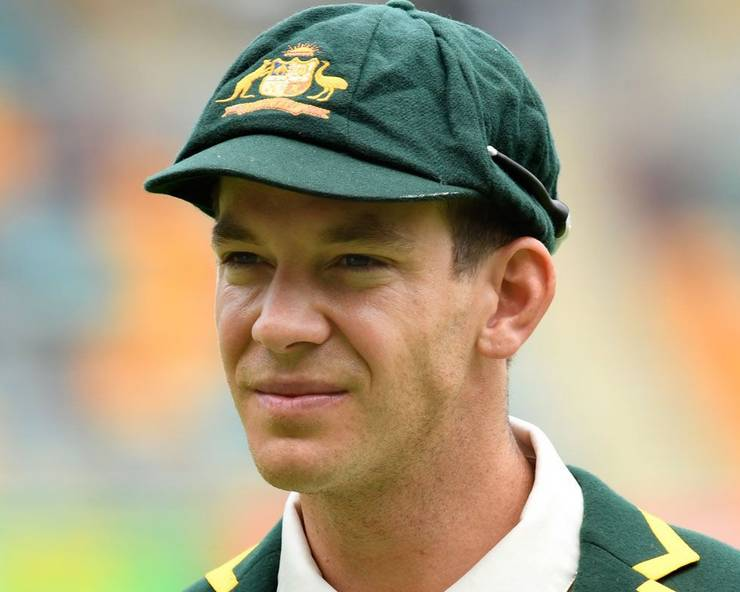 ऑस्ट्रेलियाई कप्तान टिम पेन की कार से बटुआ चोरी हुआ