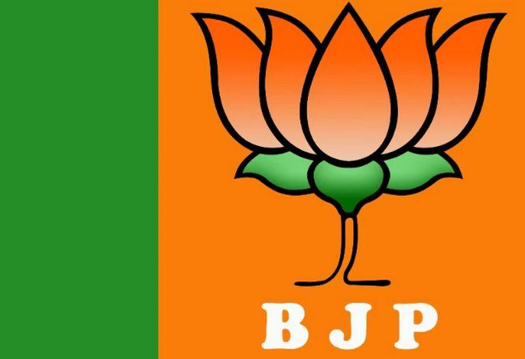 कमाई के मामले में भी BJP सबसे बड़ी पार्टी, कांग्रेस से 5 गुणा ज्यादा मिला डोनेशन, किसे कितना मिला...