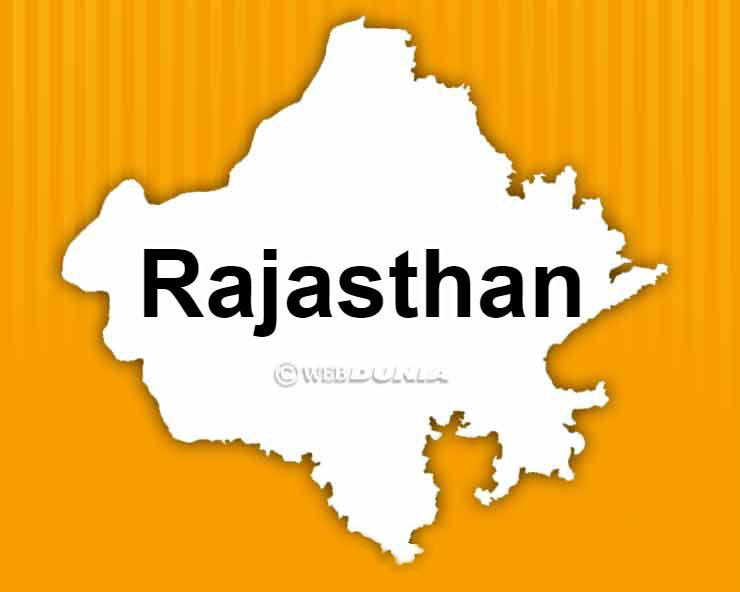 फोन टैपिंग पर राजस्थान की सियासत में बवाल, कांग्रेस विधायक ने लगाया गंभीर आरोप