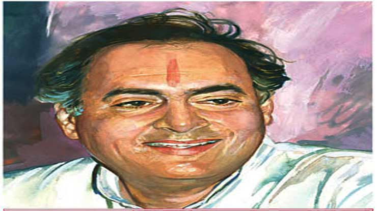 Rajiv Gandh