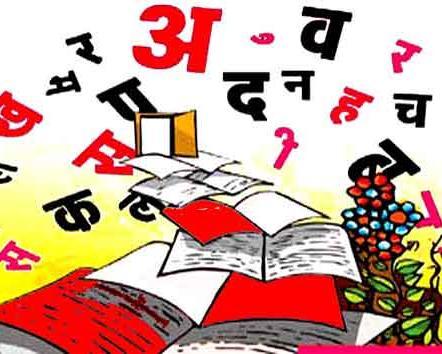 क्या कोई इंसान अपनी मातृभाषा या जन्मजात भाषा को भूल सकता है?