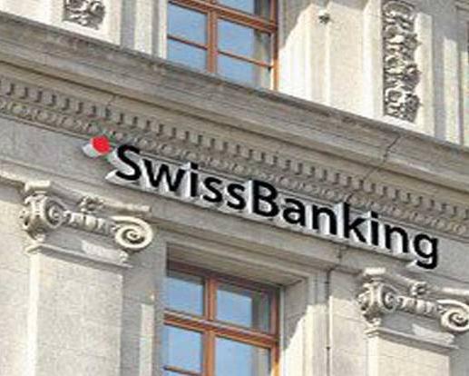 भारतीयों का स्विस बैंकों में 7000 करोड़ रुपए जमा, 300 करोड़ के तीन साल से नहीं मिल रहे दावेदार
