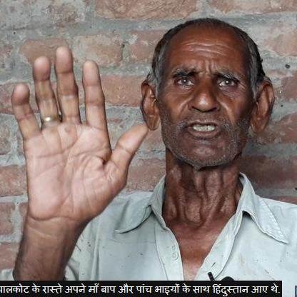 जम्मू और कश्मीर में रह रहे हिंदू शरणार्थियों की दास्तां
