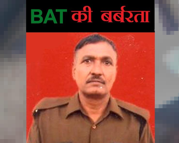 BSF जवान का क्षत-विक्षत शव, पाकिस्तानी बैट की क्रूर करतूत