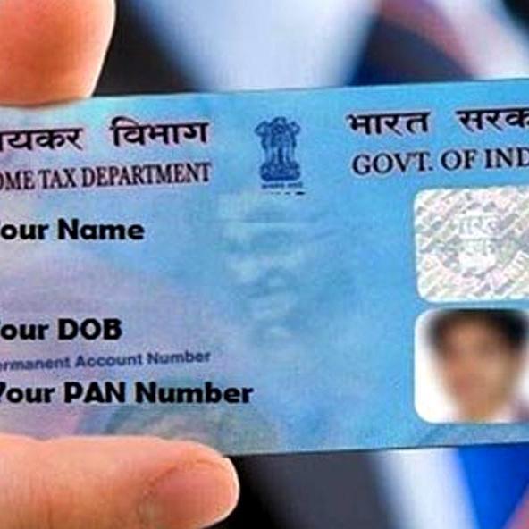 पैन कार्ड सेवा, पैन कार्ड बनाने का आसान माध्यम