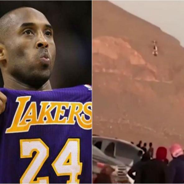 सोशल मीडिया पर वायरल हुआ Kobe Bryant के हेलिकॉप्टर क्रैश का लाइव वीडियो, जानिए क्या है सच...