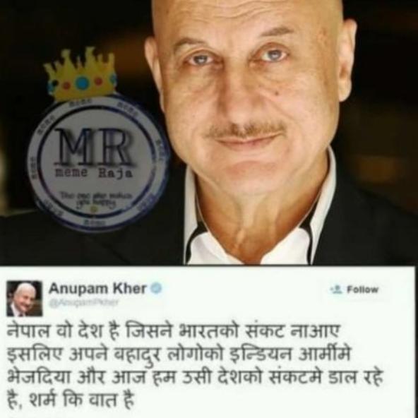 क्या नेपाल सीमा विवाद पर अनुपम खेर ने दिया भारत विरोधी बयान, जानिए पूरा सच...