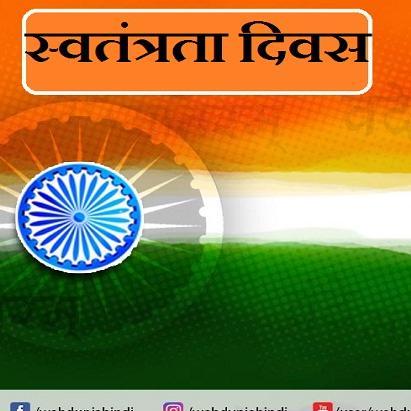 कविता : भारत की संस्कृति का यह गौरव गान है