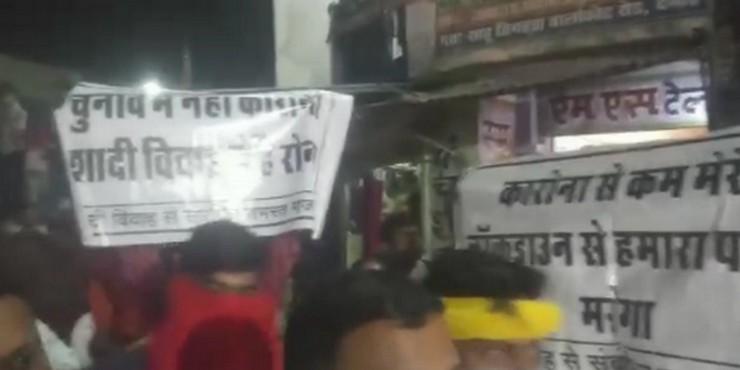 दमोह : चुनाव का गुस्सा CM शिवराज पर फूटा, लोगों ने तख्तियां दिखाकर किया विरोध