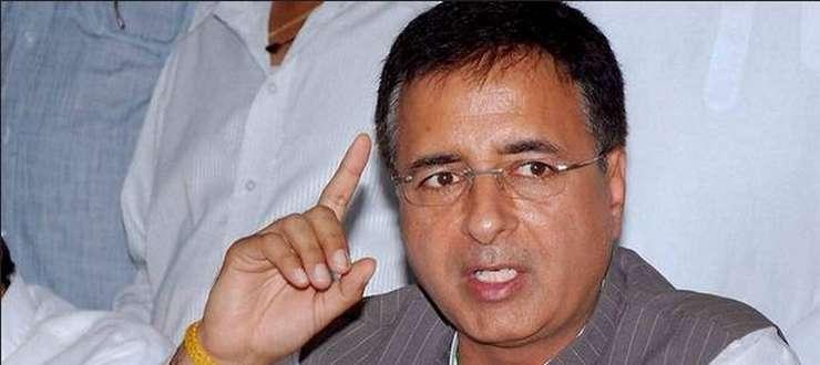 कोविड से मौत के आंकड़े छिपाने को लेकर कांग्रेस ने मांगा 3 भाजपाई मुख्यमंत्रियों  से इस्तीफा