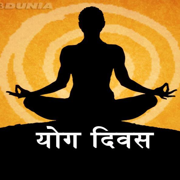 योग दिवस: डायबिटीज रोगियों के लिए 5 सरल व्यायाम