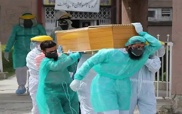 COVID-19 : पाकिस्तान में Corona से मृतकों का आंकड़ा 22 हजार के पार