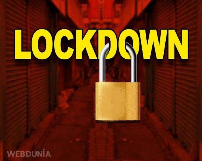 हरियाणा सरकार ने 2 अगस्त तक बढ़ाया Lockdown, नई छूट के साथ जारी किए दिशा-निर्देश