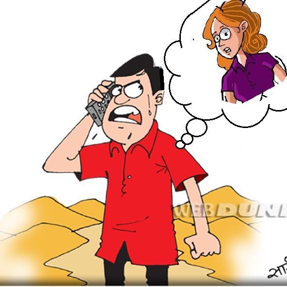 वर्क फ्रॉम होम : पति-पत्नी का करारा जोक