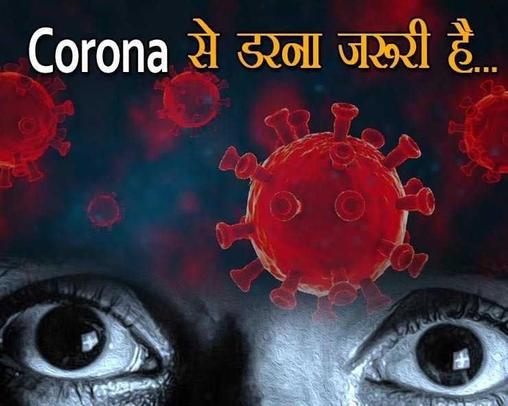भोपाल, इंदौर फिर बन रहे कोरोना के हॉटस्पॉट!, मध्यप्रदेश में 3 दिन में कोरोना के 66 नए केस