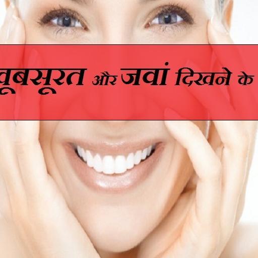 Night Skincare Routine में शामिल करें ये 5 Tips और रहें जवां
