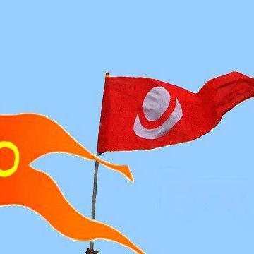 नए वर्ष पर ध्वज लगाने का महत्व