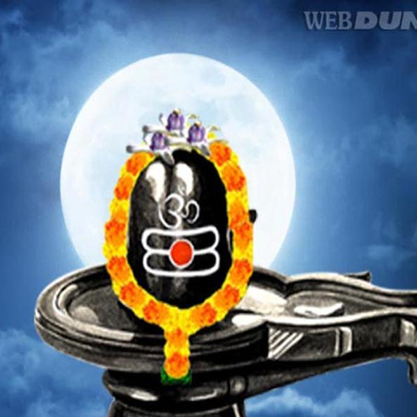 Shravan Shivratri 2021 : श्रावण मास की शिवरात्रि कब है, जानिए मुहूर्त