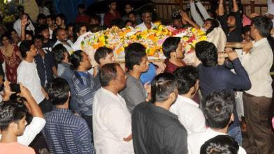 इंद्र कुमार की अंतिम यात्रा