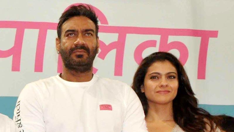 'बीट प्लास्टिक पॉल्यूशन' के इवेंट में काजोल और अजय देवगन