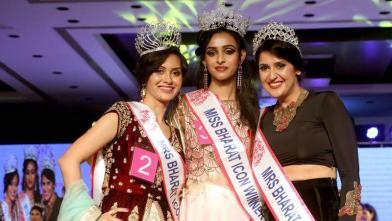 सहारा स्टार में मिसेज-मिस भारत आइकॉन पेजेंट