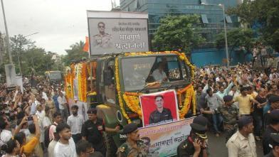 मेजर राणे की अंतिम यात्रा में उमड़ी भीड़