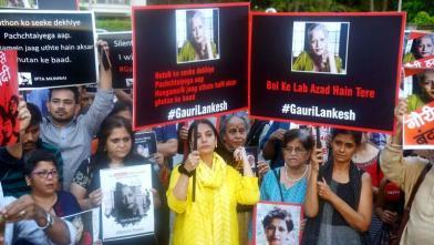 मुंबई में मार्च : गौरी लंकेश की हत्या का विरोध