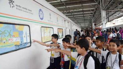 हजारों छात्रों ने देखी 'साइंस एक्सप्रेस ट्रेन'