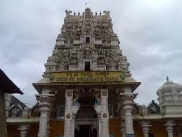 ಕುಕ್ಕೇ ಸುಬ್ಯಹ್ಮಣ್ಯ, ದೇವಾಲಯ, ಧಾರ್ಮಿಕ ಸ್ಥಳ, Kukke subyahmanya, Temple, Religious Place