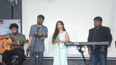Amaram Akhilam Prema Music Launch