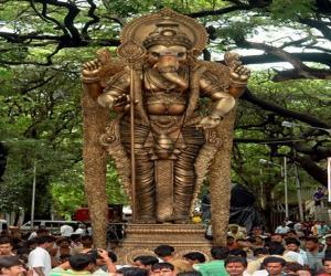 ಶ್ರೀ ಗಣೇಶ