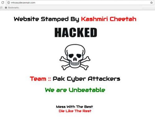 m t vasudevan nair, website, hacked, cyber attack കോഴിക്കോട്, എം ടി വാസുദേവന്നായര്, ഹാക്കിങ്ങ്