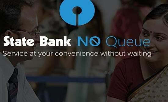 SBI , bank transactions , State Bank of India , NO Queue , NO Queue app , എസ്ബിഐ , നോ ക്യൂ ആപ്പ് , ഇടപാടുകാര് , വെർച്യുൽ ടോക്കൺ , ബാങ്കിലെ ക്യൂ