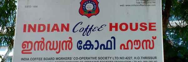 Newspaper Ban, Indian Coffe House, ഇന്ത്യന് കോഫി ഹൗസ്, ദേശാഭിമാനി