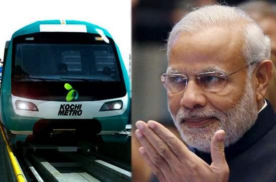 Kochi metro , BJP , Narendra modi , pinaryi vijyan , kochi , metro , പ്രധാനമന്ത്രി , കൊച്ചി മെട്രോ , മെട്രോ ഉദ്ഘാടനം , കടകംപള്ളി സുരേന്ദ്രൻ , ബിജെപി കേരള ഘടക , ബിജെപി , നരേന്ദ്ര മോദി