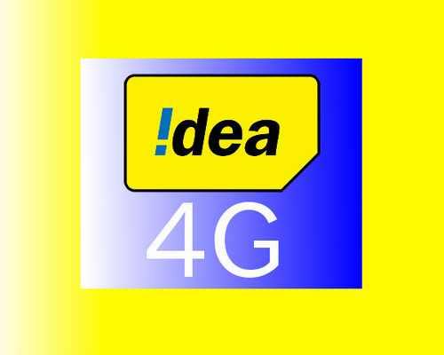 idea, jio, bsnl, data, 4g, news, technology, ഐഡിയ, ജിയോ, ബിഎസ്എന്എല്, ഡാറ്റ, 4ജി, ന്യൂസ്, ടെക്നോളജി
