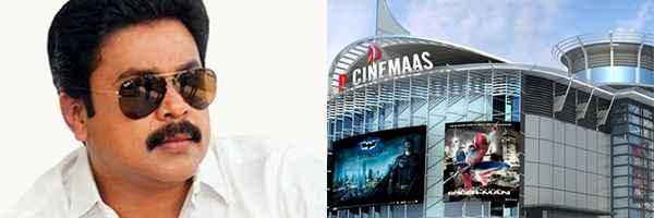 D cinemas,  actress,attack,dileep,evidence,police,court,നടി,ആക്രമണം,ദിലീപ്, തെളിവ്,പോലീസ്, കോടതി,  ഡി സിനിമാസ്