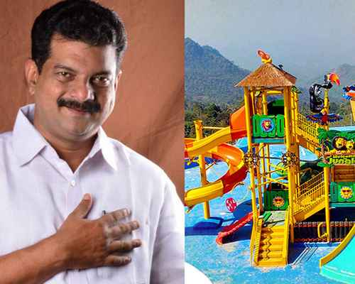P V Anvar ,  Nilambur MLA ,  Water Theme Park , വിനോദ സഞ്ചാര പാര്ക്ക് , പി വി അന്വര് , നിലമ്പൂര് എംഎല്എ , കോഴിക്കോട്