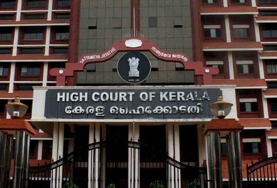 Micro finance case , Micro finance , Vellappally natesan , vs achuthanandan , മൈക്രോഫിനാൻസ് തട്ടിപ്പ് , ഹൈക്കോടതി , വെള്ളാപ്പള്ളി നടേശന് , എസ്എൻഡിപി