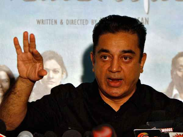 kamal hassan statement , kamal hassan , Cinema , tamil , politics , കമല്ഹാസന് , കമല് , സിനിമ , രാഷ്ട്രീയം