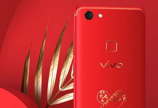 Red Vivo V7 Plus , limited edition smartphone , Vivo , smartphone , mobile , മൊബൈല് ഫോണ് , വാലന്റൈൻസ് ഡേ ,  വി 7 പ്ലസ് , ലിമിറ്റഡ് എഡിഷൻ , മൊബൈല് ഫോണ്