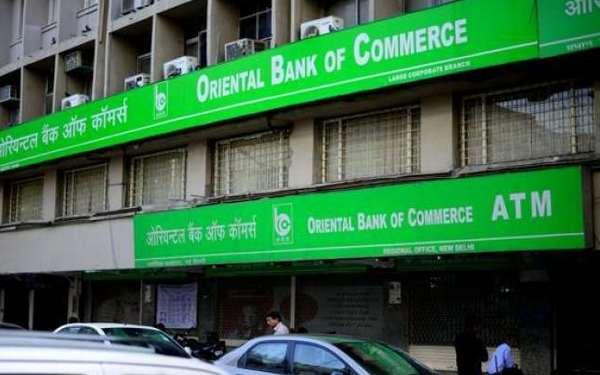Cbi , bank cheating , diamond exporter , rs 389 crore loan fraud , സിബിഐ , നീരവ് മോദി , ബാങ്ക് തട്ടിപ്പ് , ബാങ്ക് തട്ടിപ്പ്