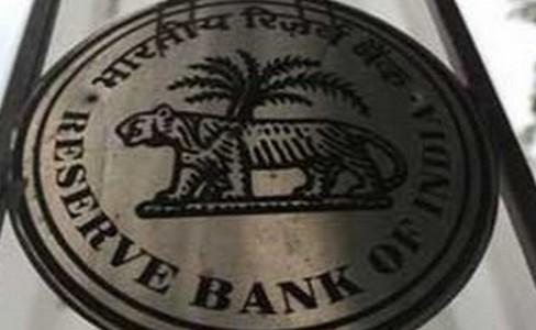 RBI , Bank , repo and reverse repo , cash , bank , പലിശ , ബാങ്ക് , റീപോ നിരക്ക് , ആർബിഐ , സാമ്പത്തിക വര്ഷം