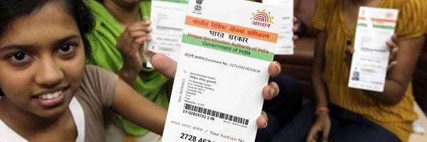 Aadhaar card , booking train tickets , train tickets , Aadhaar , online , Narendra modi , ട്രെയിന് ടിക്കറ്റ്  , ഓൺലൈൻ , ടിക്കറ്റ് , ആധാർ , ഐആർസിറ്റിസി ടിക്കറ്റിംഗ്