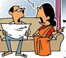 marathi vinod