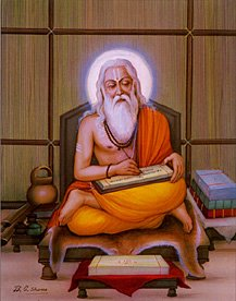 guru purnima vyas